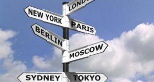 dónde estudiar inglés